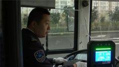 退役军人陈松:公交车上的生命守护者