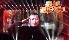 """【最美退役军人】徐申权:殡仪战线的""""天堂使者"""""""