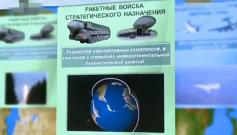 俄罗斯:美若退出《中导条约》俄将反击