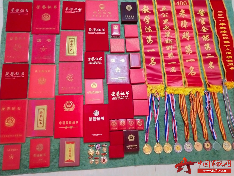图三 荣誉证书和奖牌