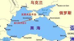 俄乌冲突后 刻赤海峡或麻烦不断