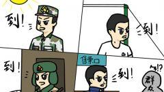 """【萌漫】军营赋予的""""强迫症"""",你中招了吗?"""