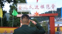 【退伍季】西藏墨脱:高原老兵告别边关