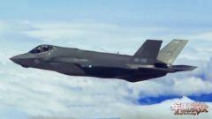 《军事科技》 20181208详解F35B隐身战机