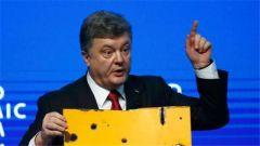 乌克兰将废止与俄友好条约