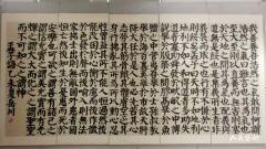 北大书法所成立十五周年暨王岳川师生书法展亮相军博