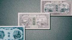 揭秘前三套人民币上为何没有毛主席头像