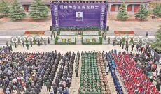 山东总队隆重举行王成龙烈士骨灰安葬仪式
