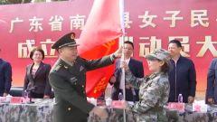 广东汕头:首支女子民兵排成立