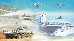 国之利器让中国军队越来越有范儿
