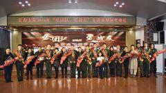 武警长春支队隆重举办先进典型颁奖典礼