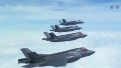 技术复杂却也问题最多 F-35B存在哪些争议