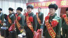 湖南常德:老兵 欢迎回家