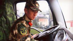【我身边的战友】驾驶员慕龙:好男儿要当有出息的兵
