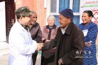 新疆总队医疗小分队深入南疆偏远乡村巡诊记事