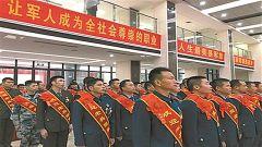 """湖南省常德市举行""""欢迎退役士兵回家""""系列活动"""