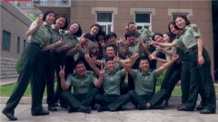 MV|怀念青春 致2018年退役军人