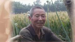 71岁农民舍己救人 空军词曲家写歌致敬