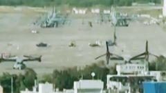驻日美军基地搬迁 冲绳县知事:不放弃阻止县内搬迁