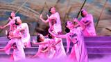 女子集体舞《芦花》