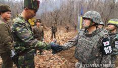 韩军方:2019年将努力增进韩朝间军事互信