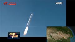 虹云工程首星成功发射 打造中国天基互联网