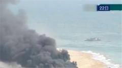 伊朗在波斯湾举行大规模军演