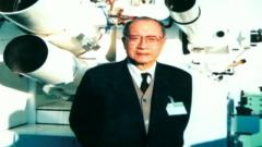 王大珩:用毕生精力推动中国光学事业发展