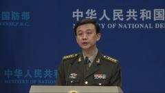 国防部:希缅各方早日实现国家和解和平与发展