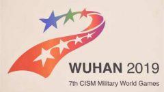 国防部:第七届世界军运会筹备工作取得阶段性成果