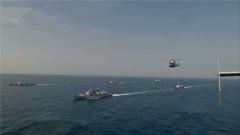 10年改名31次 海军护航编队责任担当从未改变