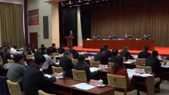 全国退役军人事务厅(局)长会议在京召开