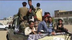 也门:胡塞武装称已开始撤出荷台达港