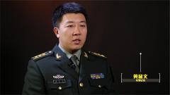 军事记者黄显文:传承使命 见证人民军队发展变化