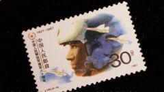 《军迷淘天下》 20181230 军邮印证四十年