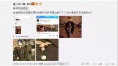 刑拘!杭州一男子竟穿纳粹标志军服在烈士陵园摆拍