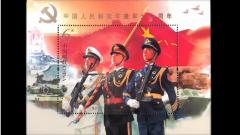 军邮技术有哪些新发展?如何进行防伪?