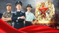 中央军委批准印发首批6项紧前出台的政策制度