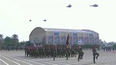 伊拉克在巴格达举行阅兵式庆祝建军98周年