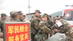 武警广西总队医院:军民融合提升联动能力