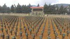 震撼 千余名驻滇武警实战实训锤炼战场实功