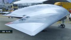 """""""天鹰""""无人机:未来将会不断进化"""