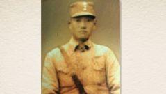 【英雄烈士谱】中国远征军抗日英烈——张琦