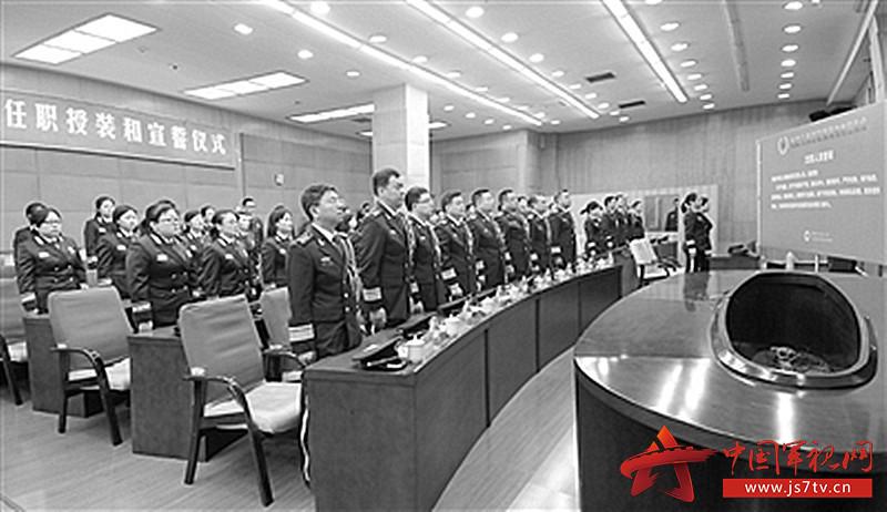国防科技大学信息通信学院文职人员任职授装和宣誓仪式现场。(0)