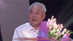 一首《我爱祖国的蓝天》饱含深情 向老英雄致敬
