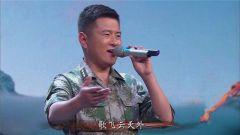 西藏兵一首《看云彩》 评委老师都感动哭了