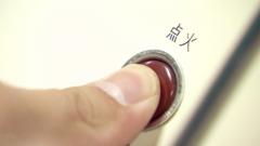 """【第一军视】一声吼!精准""""点穴""""画面曝光"""