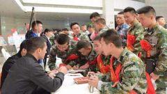 贵州出台退役军人优待政策:培塑村委骨干 助力创业就业