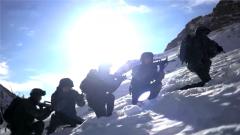 过五关斩六将 来看特战队员雪地射击移动靶