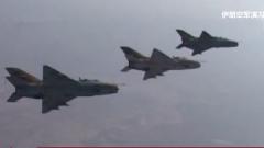 伊朗举行大规模空军演习 传递什么信号?